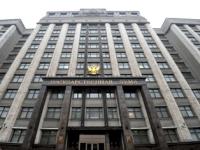 В Госдуме не стали рассматривать поправки к закону «О туризме»