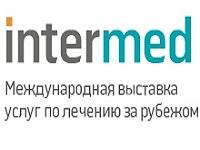 Не пропустите выставку InterMed
