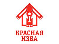 После встречи с европейскими поварами новгородские студенты получили возможность найти работу