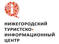 Ёлка нового года 2016 раскрасится в краски промыслов Нижегородской области!