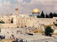 Израиль вышел на рынок с СПО City Break «Незабываемый Иерусалим»
