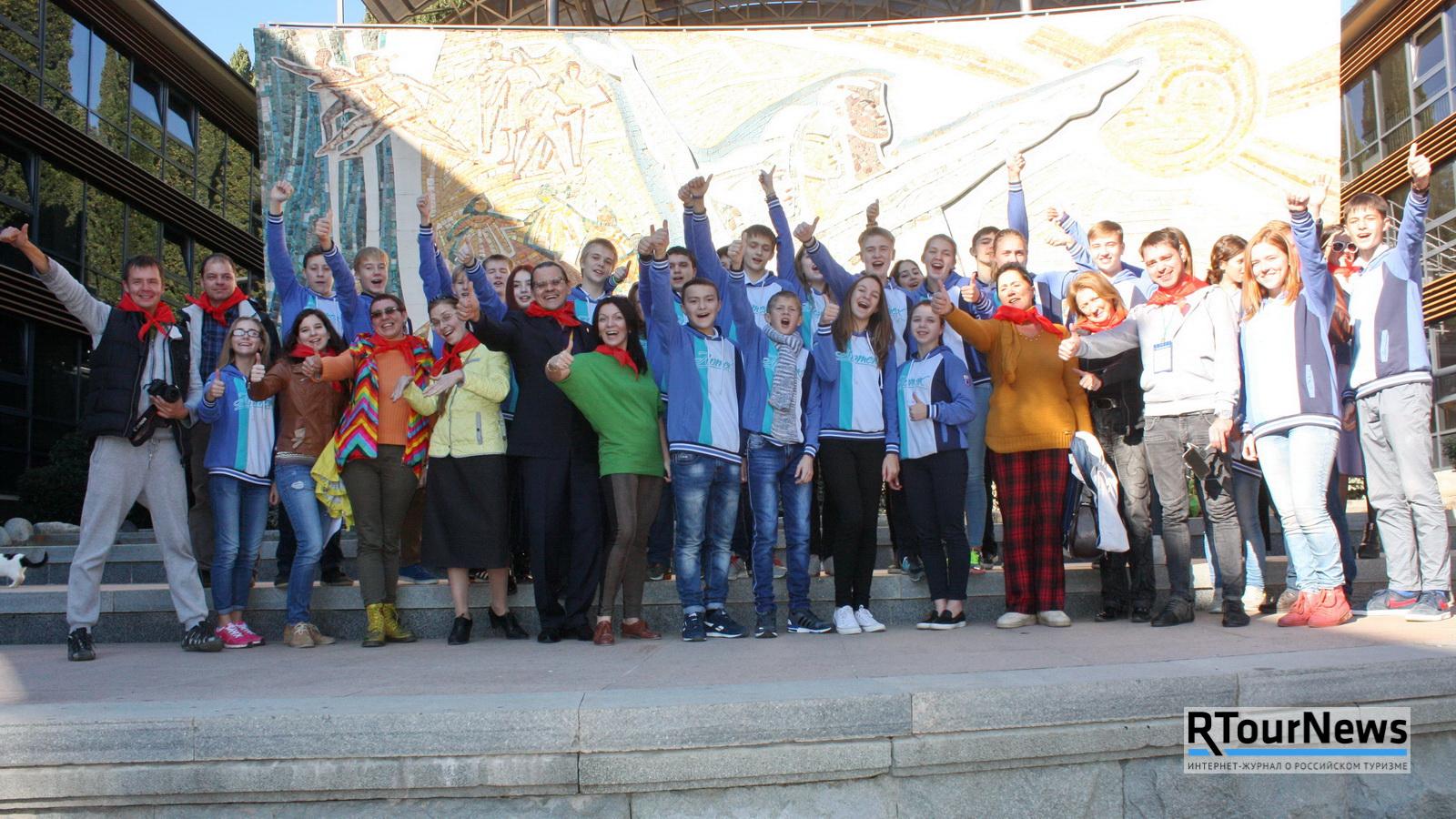 «Артек» — «перезагрузка» в Крыму