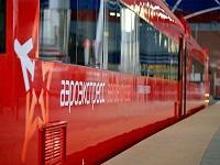 Билет на «Аэроэкспресс» за один рубль