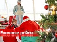 Телеграмма от Деда Мороза