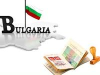 Болгария намерена снизить стоимость визы