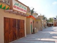 Туристическая деревня Аль-Бум открылась после реконструкции