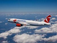 Из Уфы возобновляются прямые рейсы в Прагу