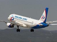 «Уральские авиалинии» полетят в Лиссабон