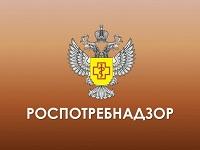Роспотребнадзор подал в суд на сайт из-за Турции