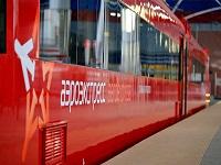 «Аэроэкспресс» переносит терминал на Киевском вокзале
