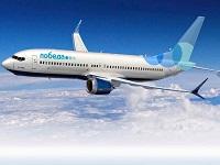 «Победа» открыла новый рейс в Германию