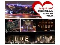 Отели AZIMUT Hotels провели всероссийскую акцию «AZIMUT зажигает сердца»